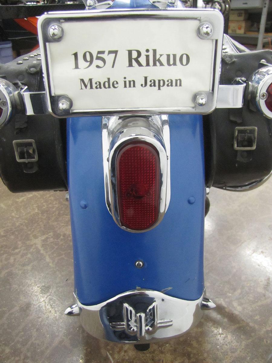 1957-Rikuo-RT2_24